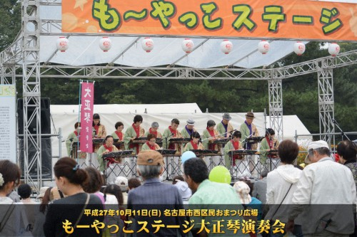 nishikumin2015-top